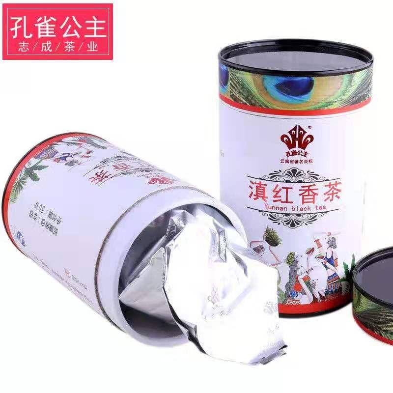 云南工夫紅茶價格