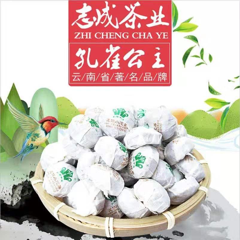 浙江普洱茶销售价格