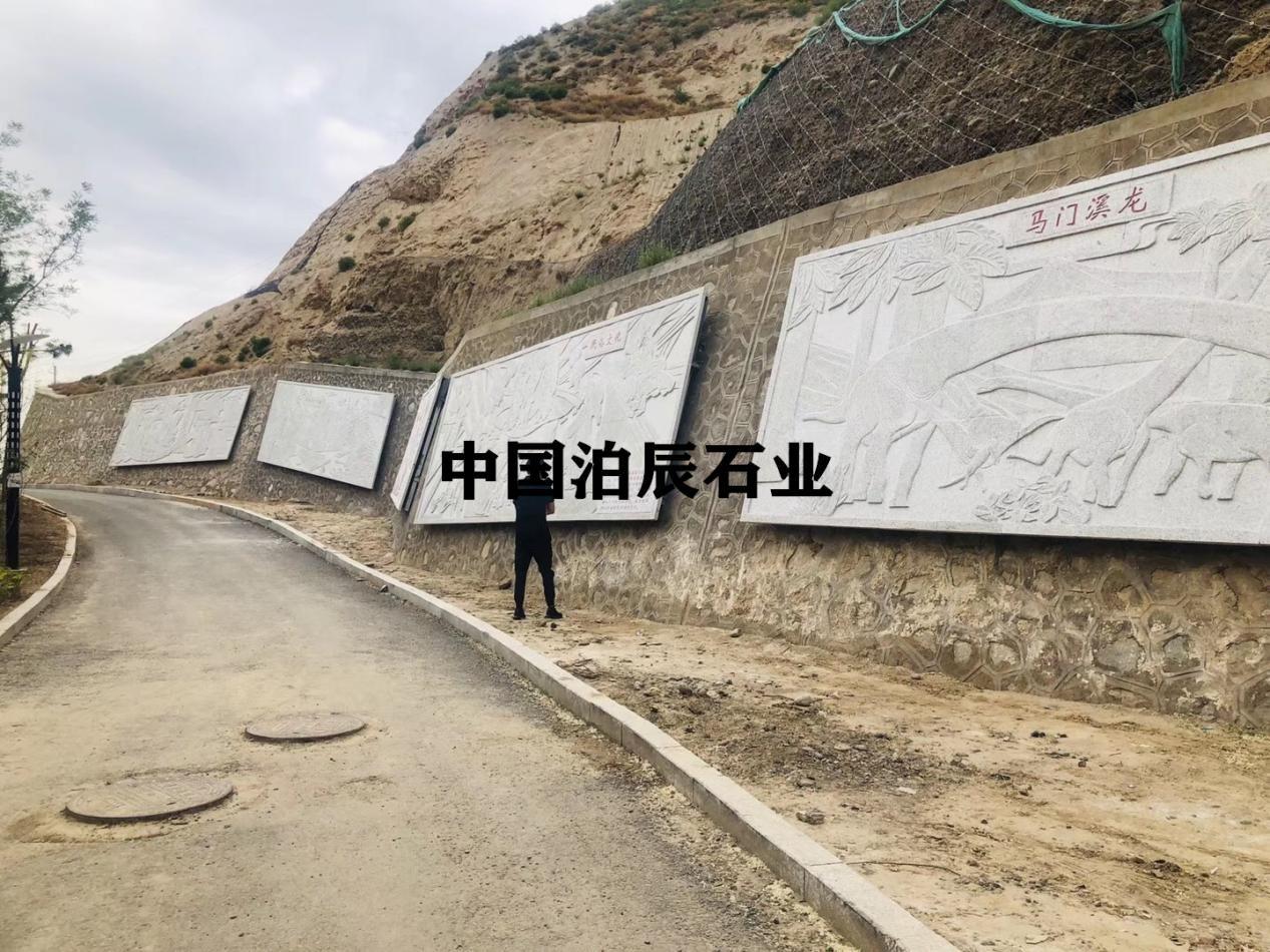 东海石业简介