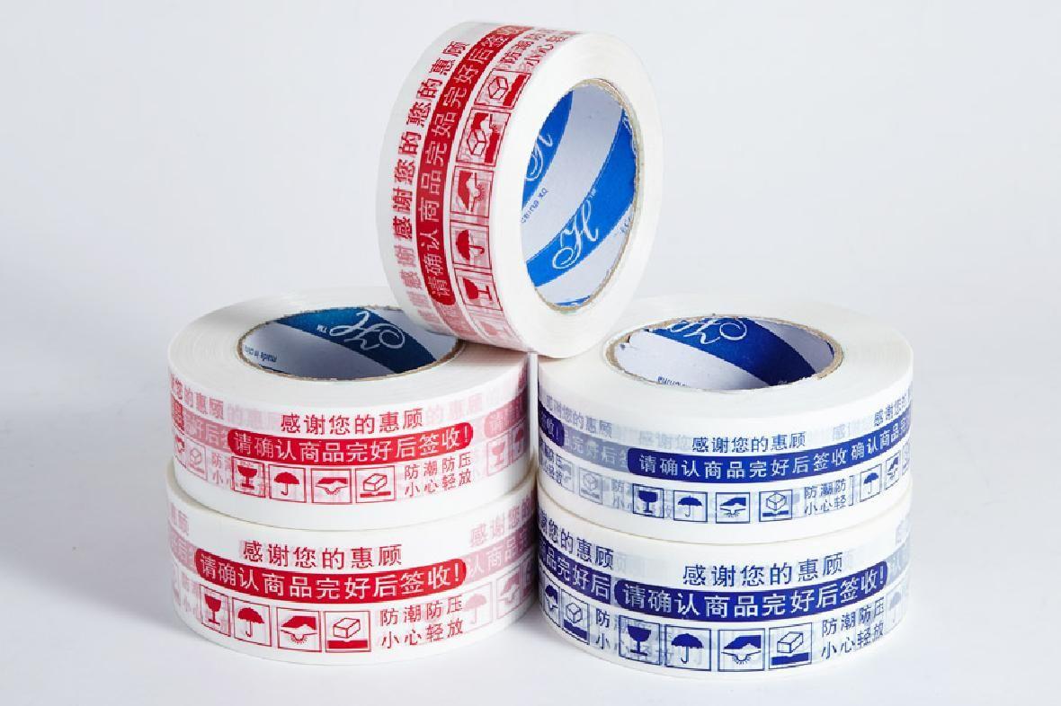 紅藍白警示語膠帶供應商