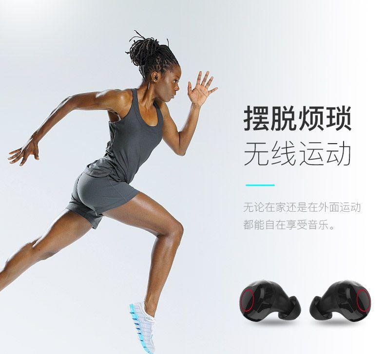 廣東運動跑步藍牙耳機廠家直供