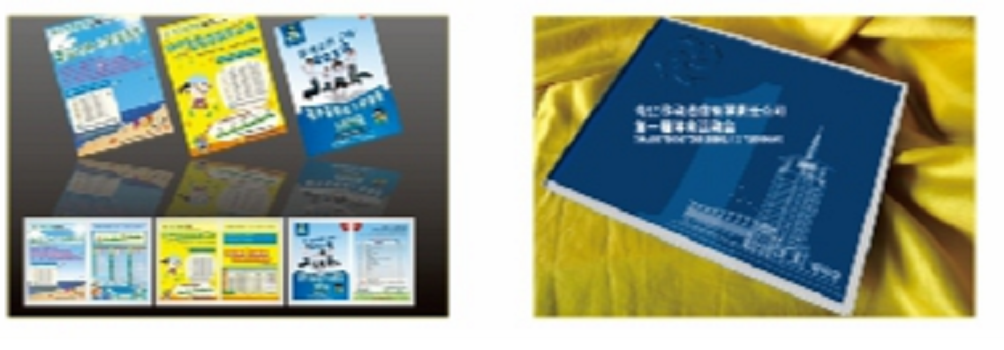 江蘇DM宣傳單設計印刷