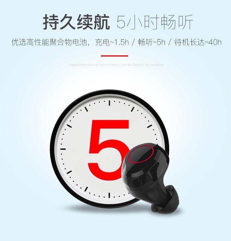 深圳高續航藍牙耳機批發