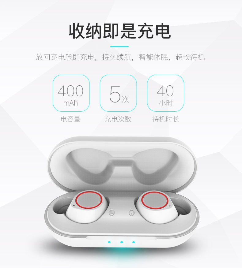 深圳超長待機藍牙耳機