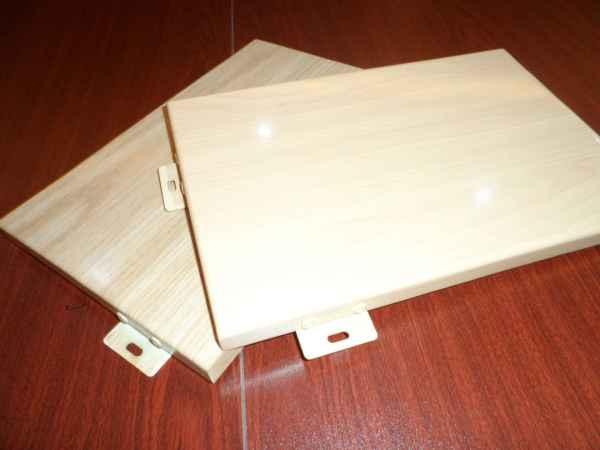 山東木紋鋁單板廠家