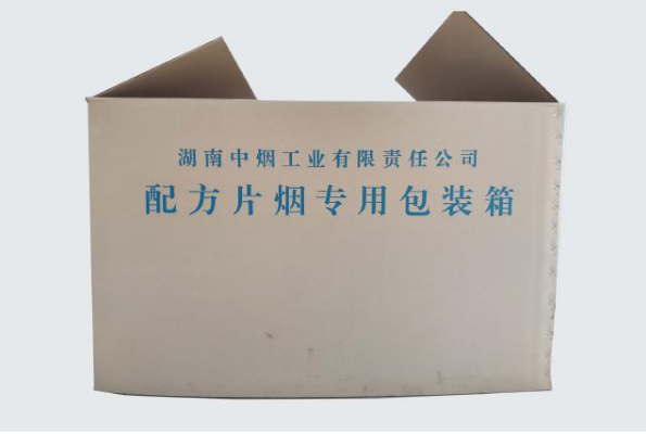 黃岡配方片煙箱