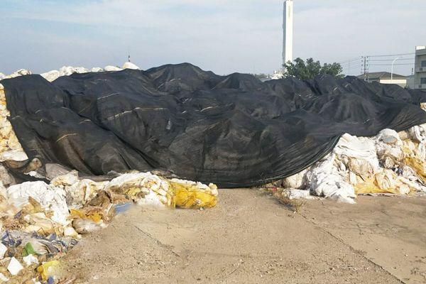 廢物處置方法