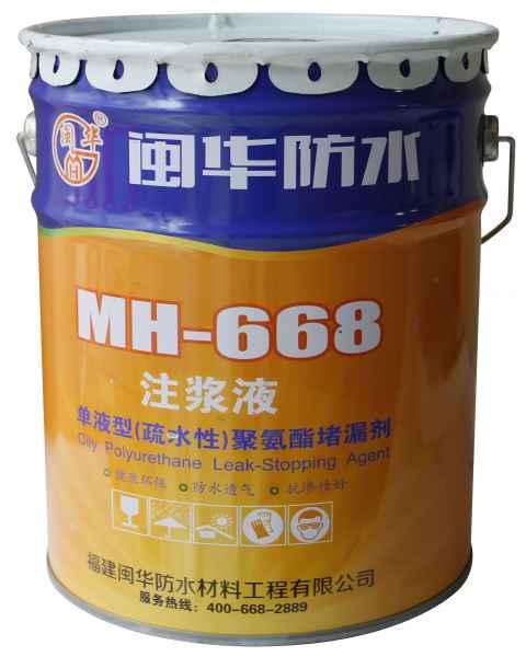 江西油性聚氨酯防水涂料|供应商
