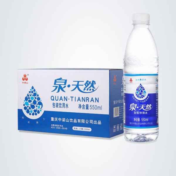 好喝的瓶装水