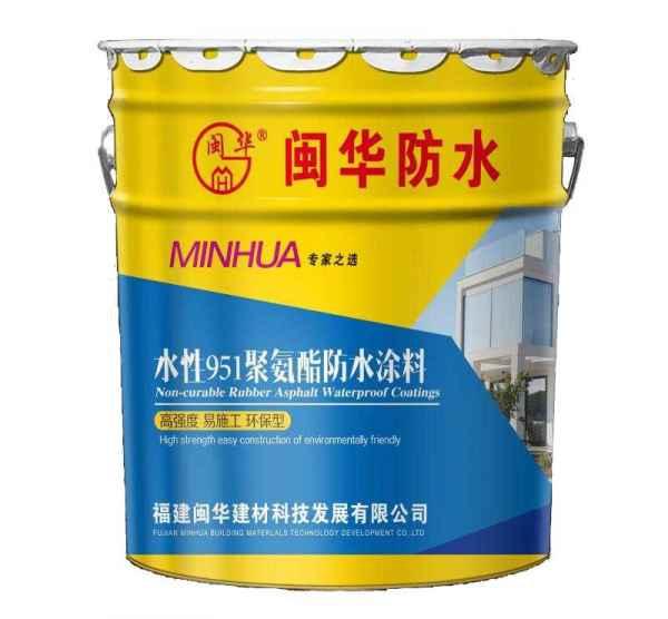 水性聚氨酯防水涂料销售价格