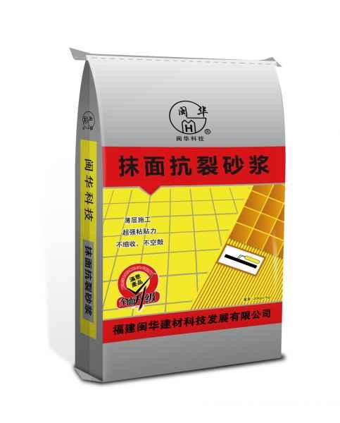 江苏抹面抗裂砂浆销售价格