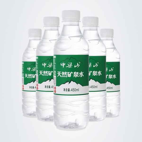 巴南区偏硅酸型饮用天然矿泉水