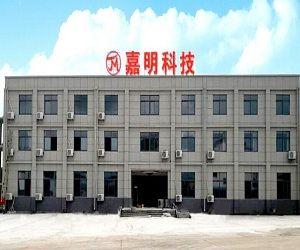 扬州嘉明环保科技有限公司