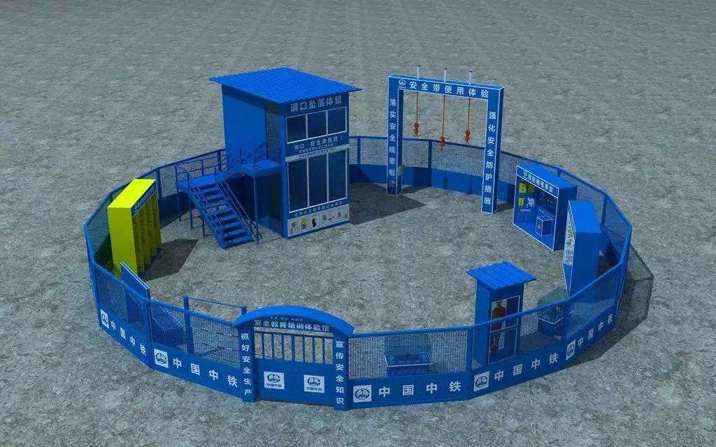 建筑安全體驗館工程多少錢