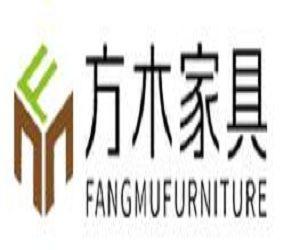 青岛方木家具有限公司