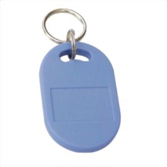 陕西智能钥匙扣卡定制