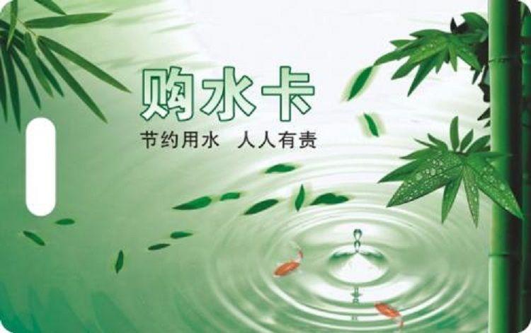 四川智能远传水表IC卡厂家供应