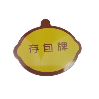 广东超市会员卡定制