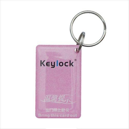 江西30*50水晶滴胶卡感应钥匙销售