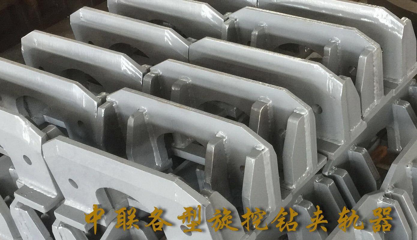 新疆旋挖鉆夾軌器