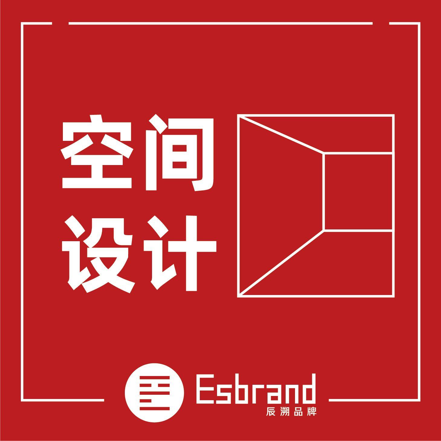 上海酒店品牌戰略規劃設計報價