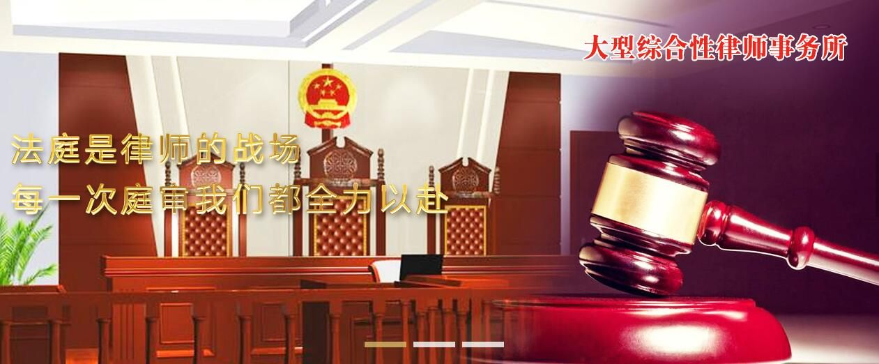 民事訴訟律師
