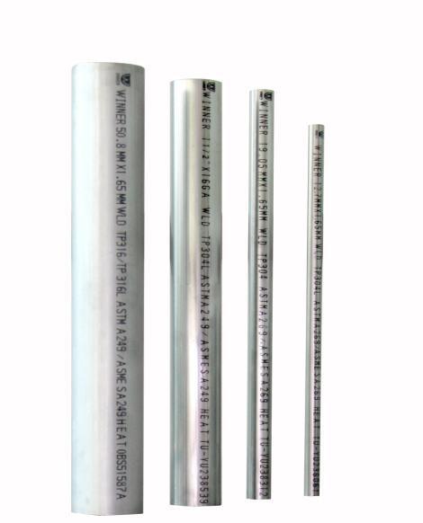 冷凝器用不锈钢管生产