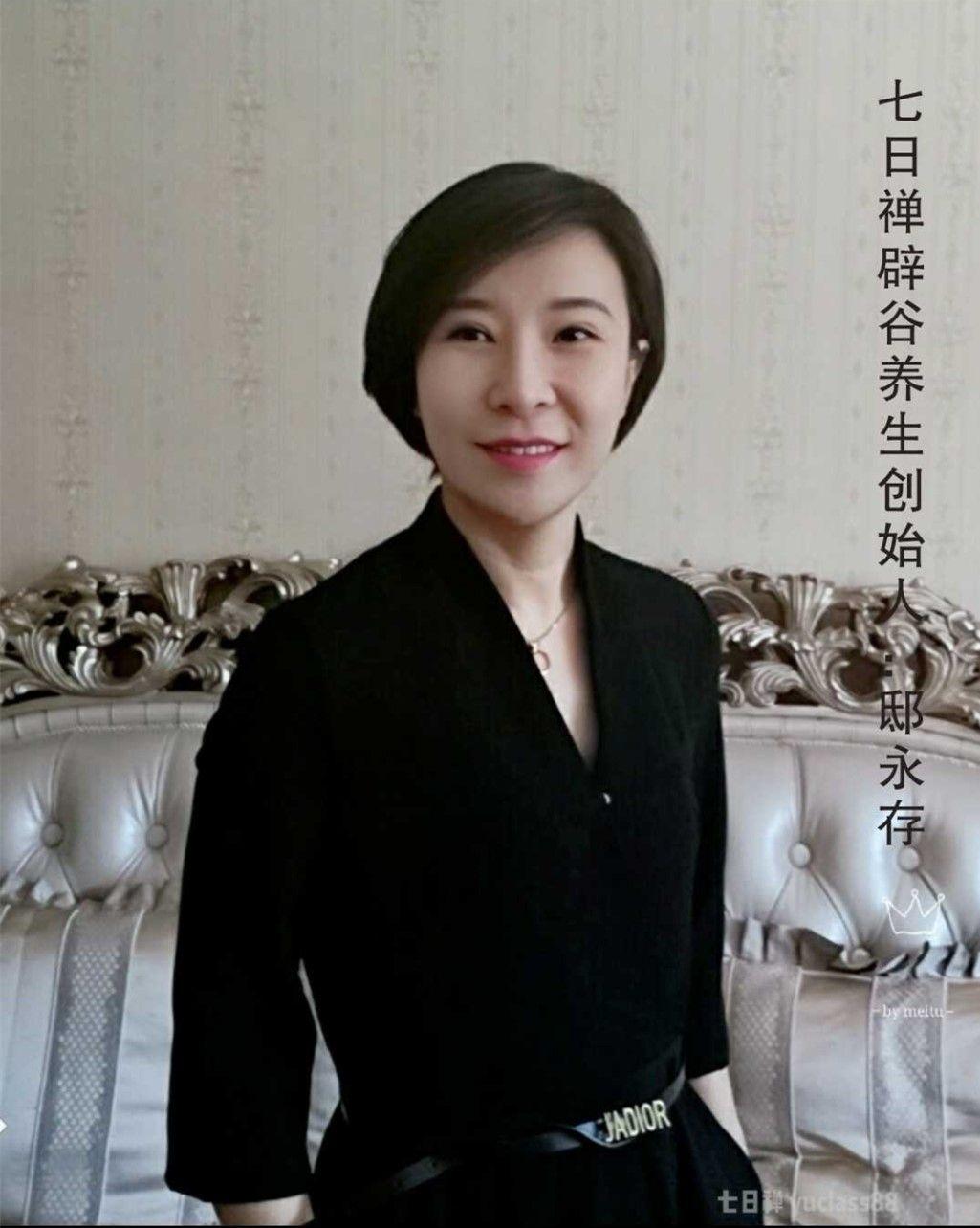 北京七日禪培訓班