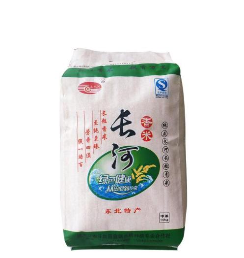 深圳有機綠色長河香米批發商