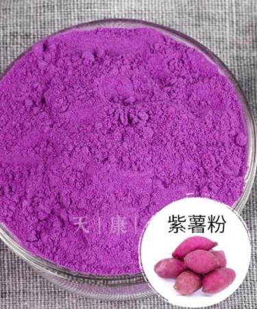 紫薯紫色烘焙粉