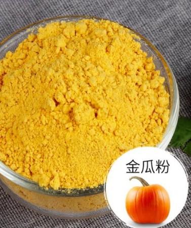 南瓜粉金瓜粉烘焙粉