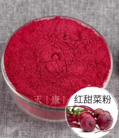 红甜菜根粉调味烘焙粉