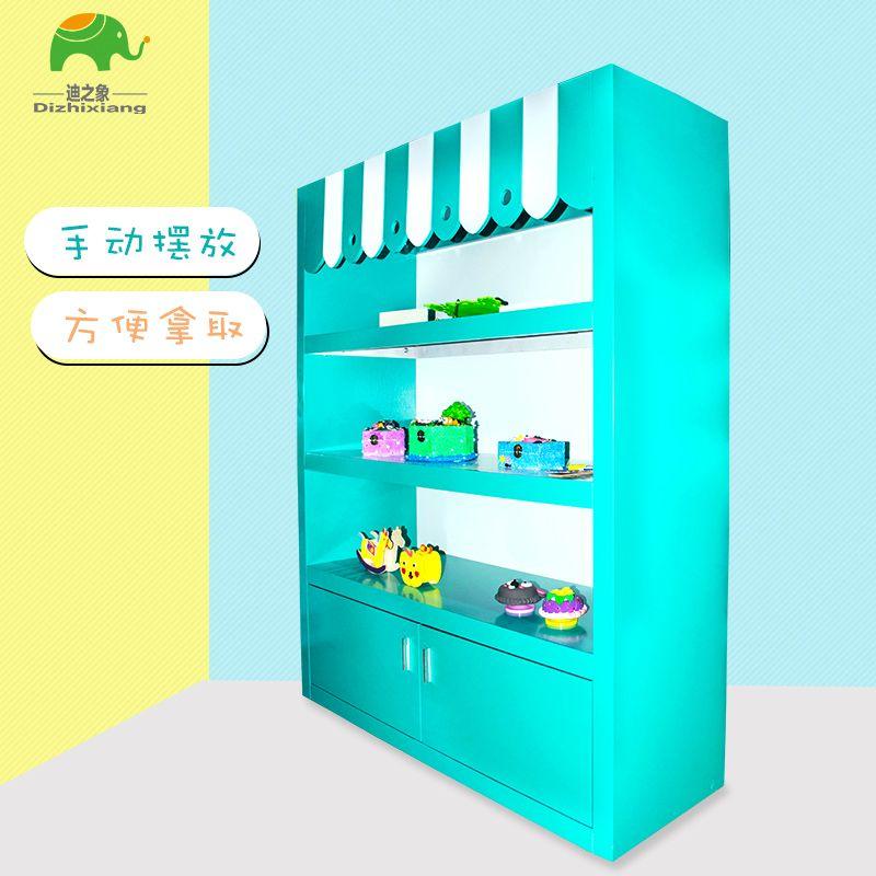 中山蓝色展示柜供货商