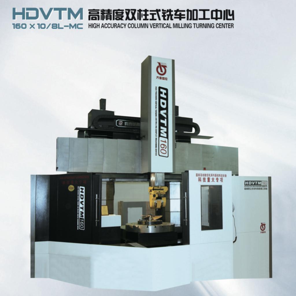上海高速高精立式車銑加工中心廠家