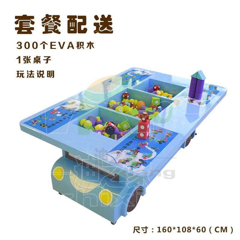 廣東EVA磁力車廠家