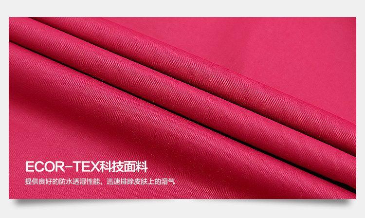 重庆自主研发科技面料价格