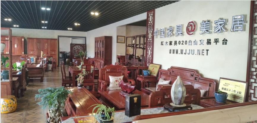 红木家具生产商