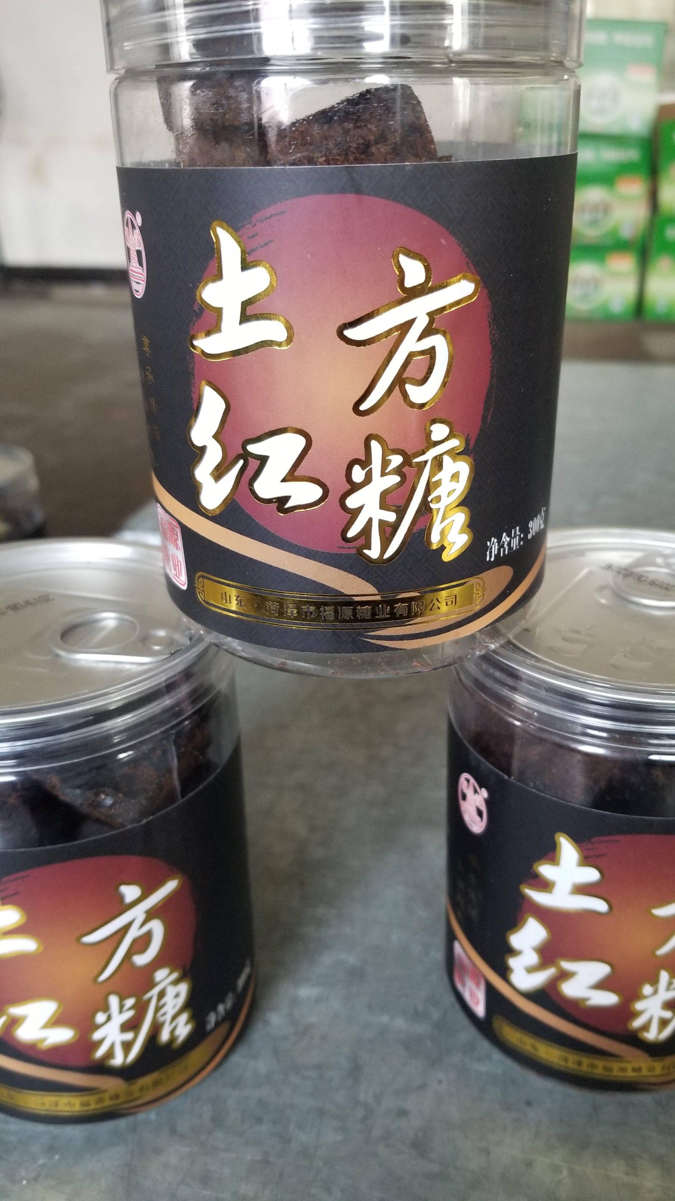 土方红糖块糖生产商