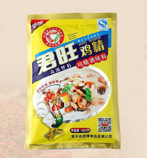 火鍋雞精調味料銷售