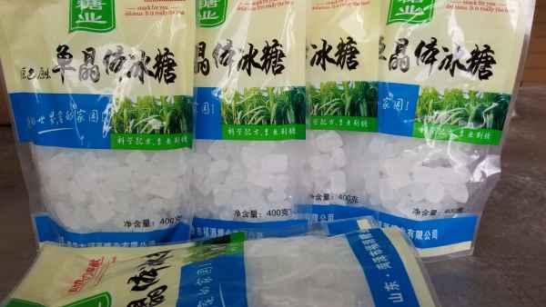 菏泽单晶体冰糖厂家批发