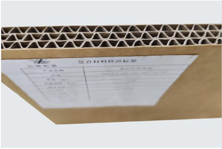 武汉五层瓦楞纸箱 |五层瓦楞纸箱定制