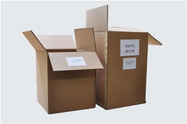 武汉纸箱供应商