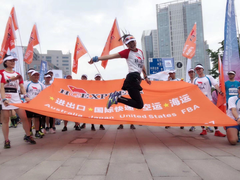 杭州国际快递运输公司哪家好