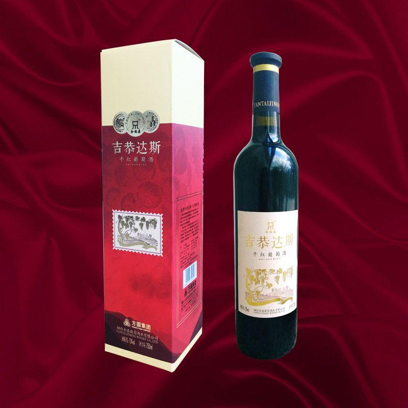 吉恭達斯干紅葡萄酒供應商