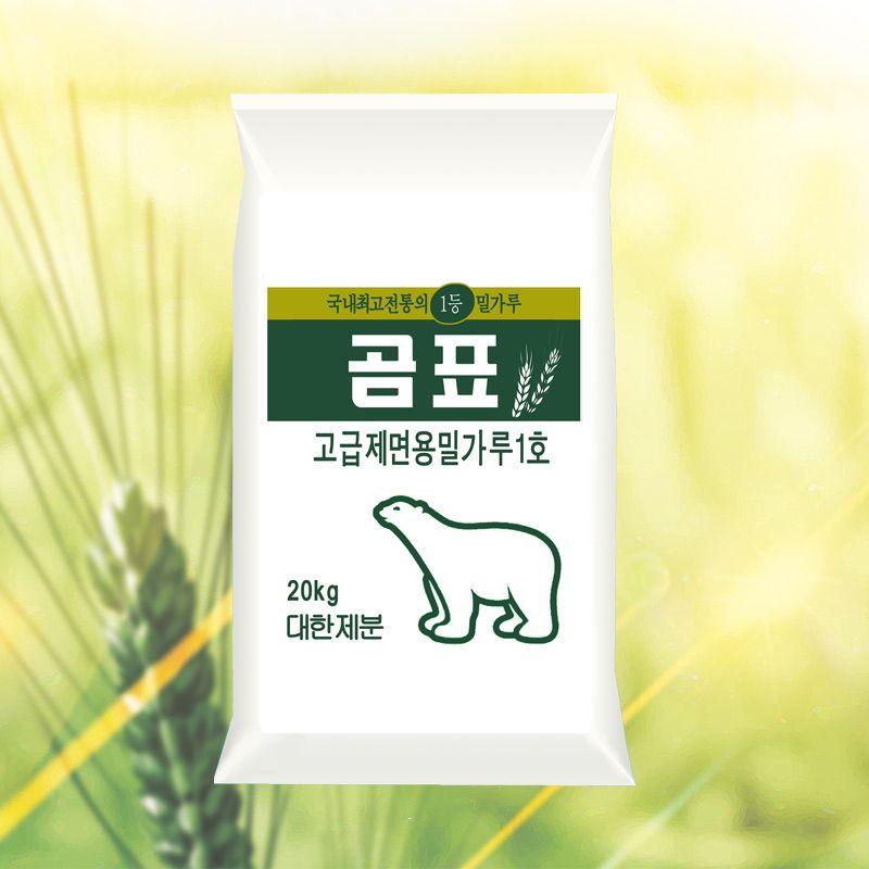 上海高级制面用小麦粉销售价格