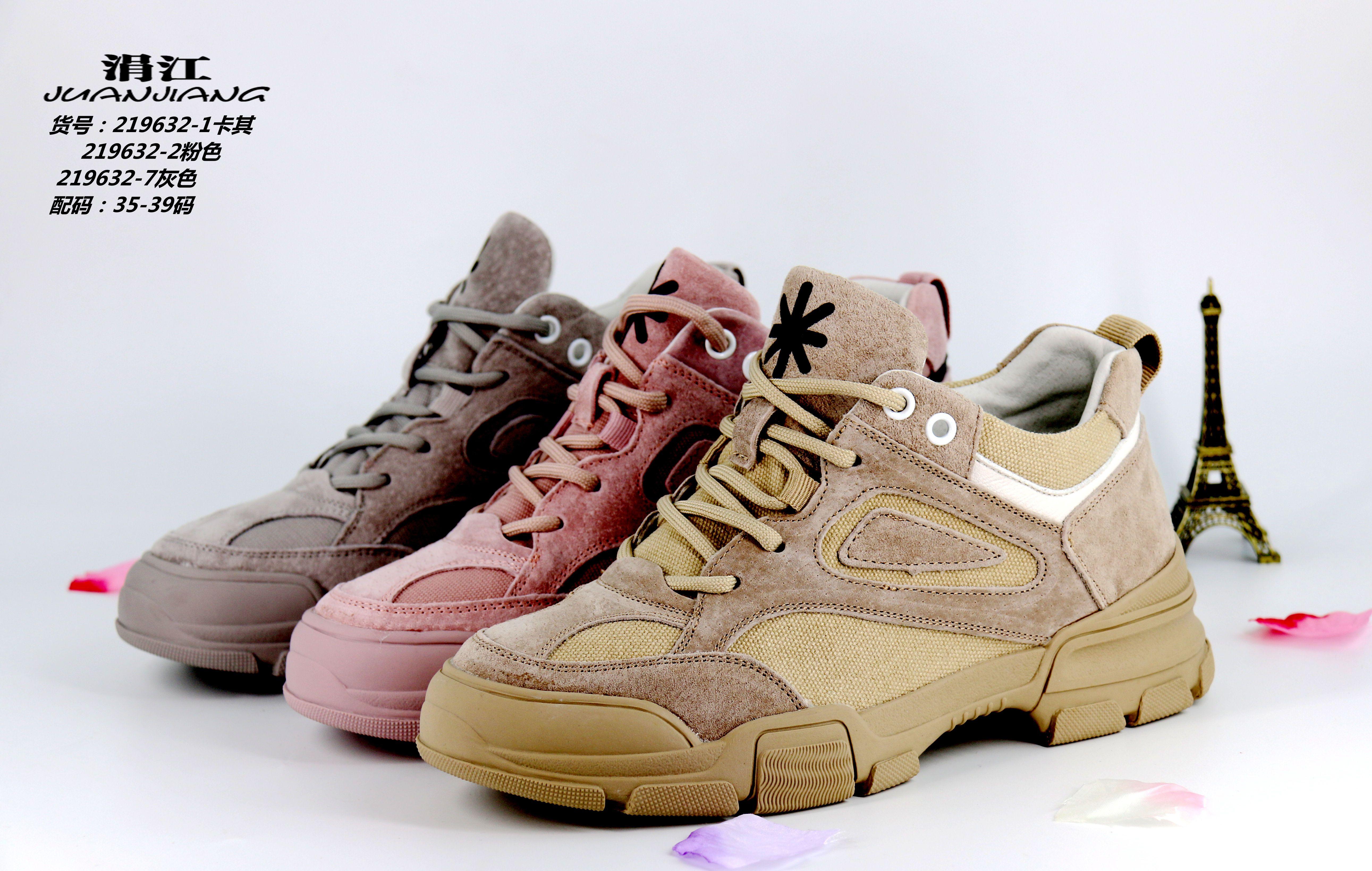 湖南秋季女式休闲运动鞋加工厂