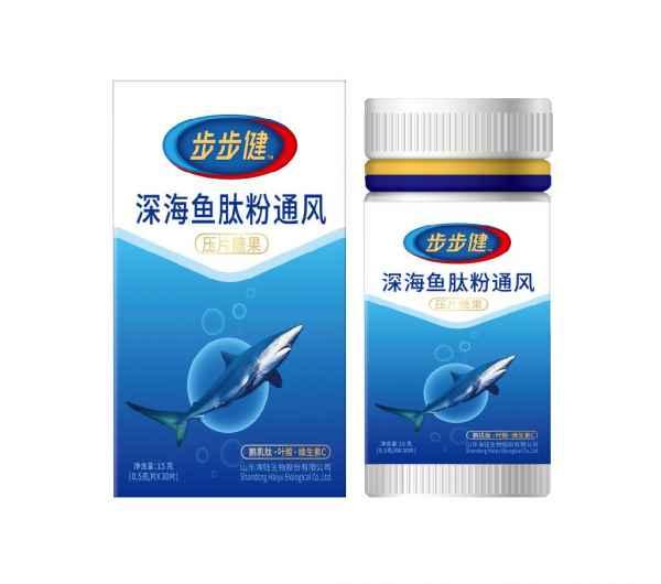 山东深海鱼肽粉通风压片糖果售价多少