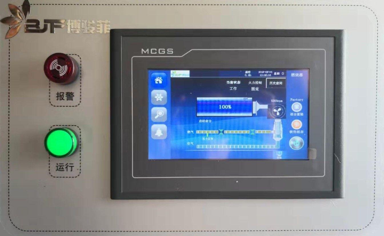 鍋爐低氮燃燒器供應商