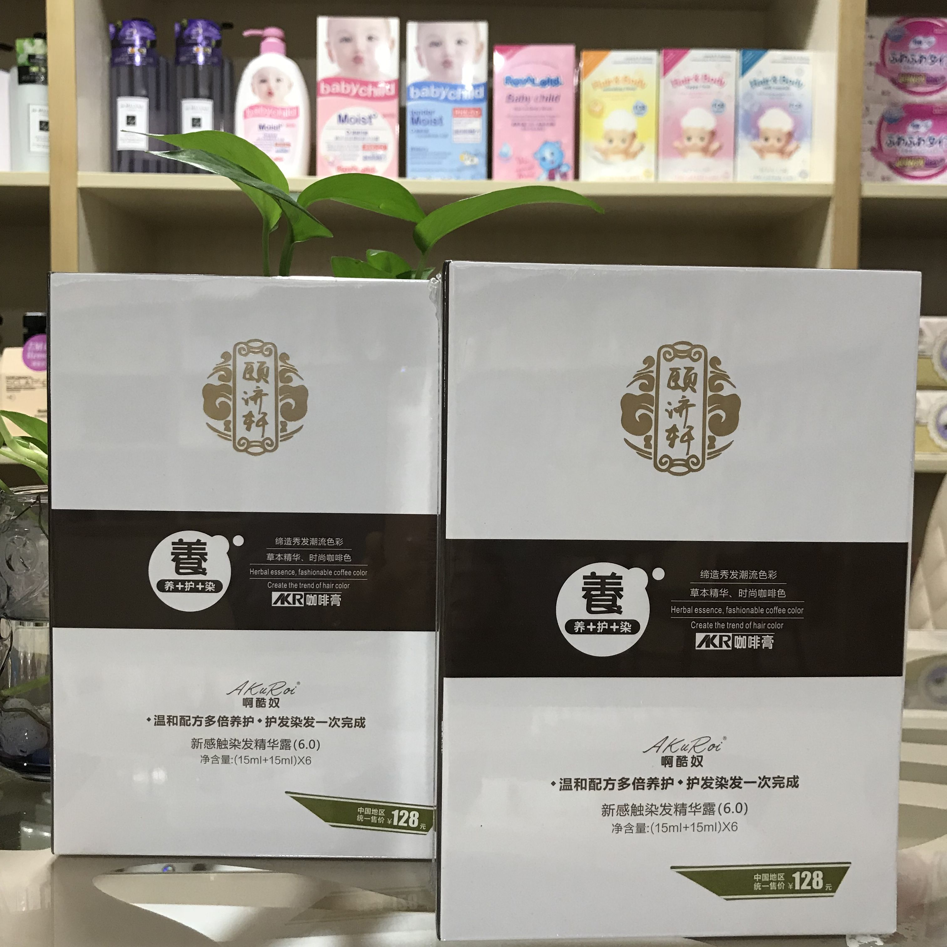 深圳颐济15ml6包轩天然竹炭养乌黑亮泽黑发膏缔造秀发潮流色彩咖啡膏供应商