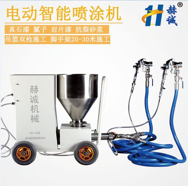 浙江多功能砂浆喷砂机销售